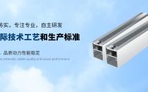 空气悬浮风机与万博app下载地址风机共同技术特点