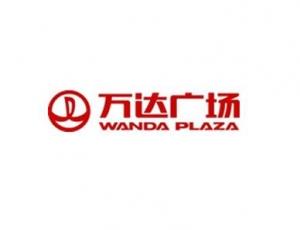 上海万达广场