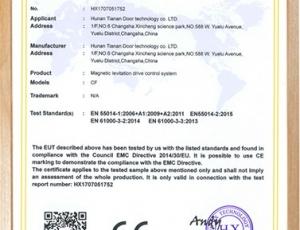 上海CE认证