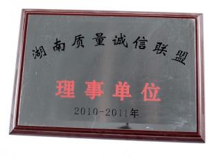 上海理事单位