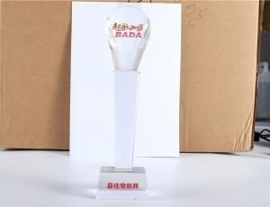 上海荣誉奖杯